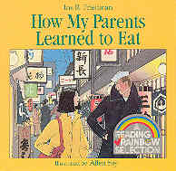 Image for How My Parents Learned to Eat