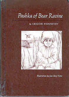 Image for Pashka of Bear Ravine
