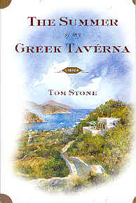 Image for The Summer of My Greek Taverna : A Memoir