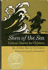 Image for Shen of the Sea