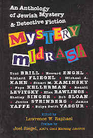 Image for Mystery Midrash: An Anthology of Jewish Mystery & Detective Fiction