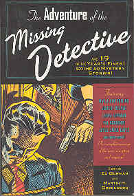 Image for The Adventure of the Missing Detective: And 25 of the Year's Finest Crime And Mystery Stories!