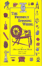Image for The Friendly Spinning Wheel