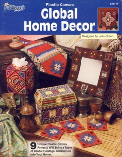 Image for Global Home Decor