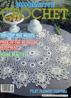Image for Decorative Crochet March 1991 No 20
