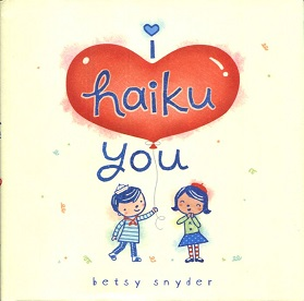Image for I Haiku You
