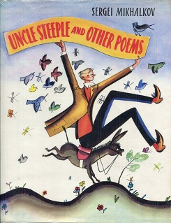 Image for Uncle Steeple and Other Poems