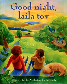 Image for Good Night, Laila Tov