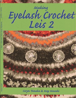 Image for Making Eyelash Crochet Leis 2
