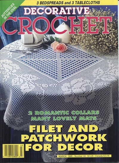 Image for Decorative Crochet No. 44  March 1995