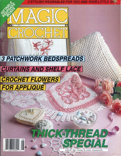 Image for Magic Crochet No. 79  August 1992