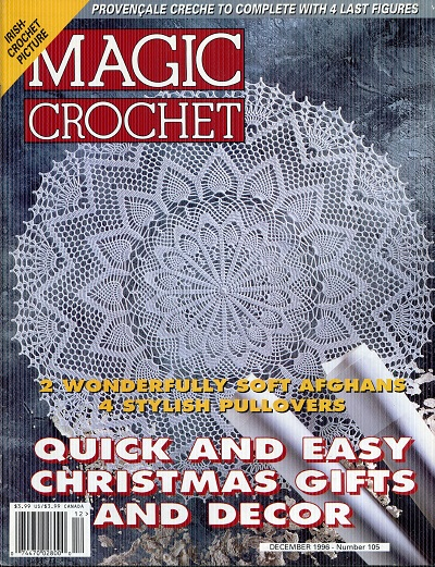 Image for Magic Crochet No. 105  December 1996