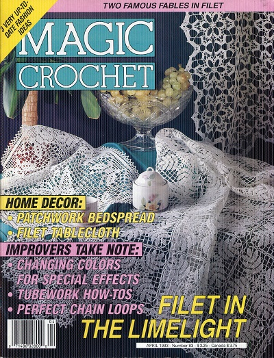 Image for Magic Crochet No. 83  April 1993