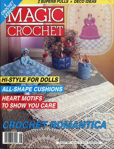 Image for Magic Crochet No. 73  August 1991